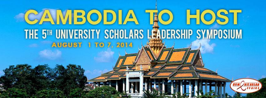 Symposium in Cambodia 2014
